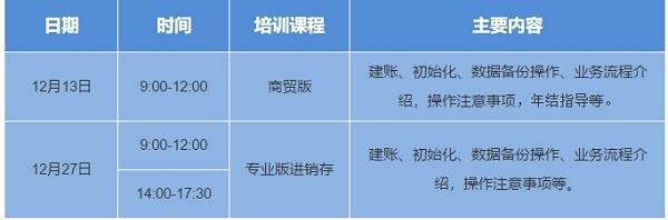 BaiduHi_2020-3-3_14-21-23.jpg