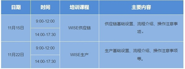 BaiduHi_2020-3-3_14-31-5.jpg