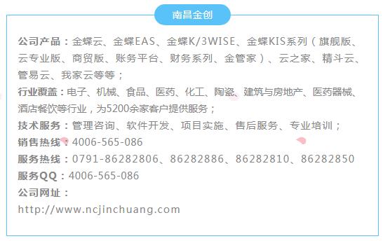 infoflow_2020-9-8_16-15-37.png